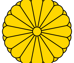 600px-imperial_seal_of_japansvg
